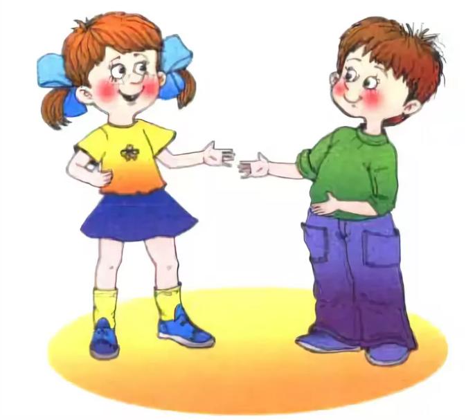 Картинка с детьми как здороваться
